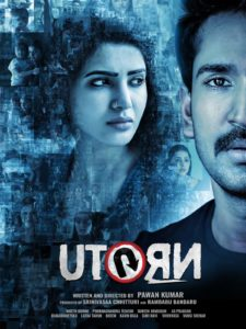 U turn movie in Hindi